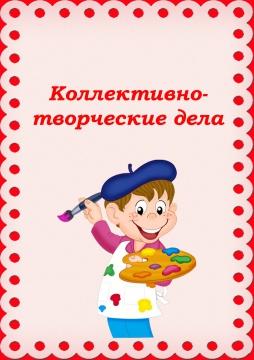 Разделители7 - Людмила Павловна Путилина