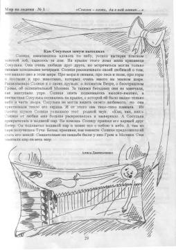 Без названия - Людмила Николаевна Тяжелкова
