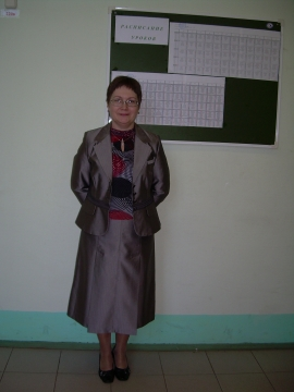 Портрет - Светлана Александровна Рамазанова