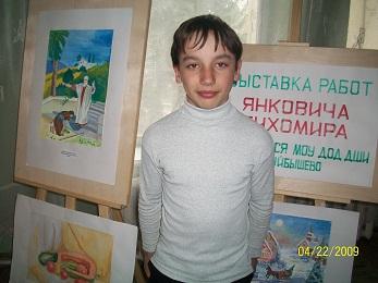 Автор работ - Ирина Ивановна Проценко
