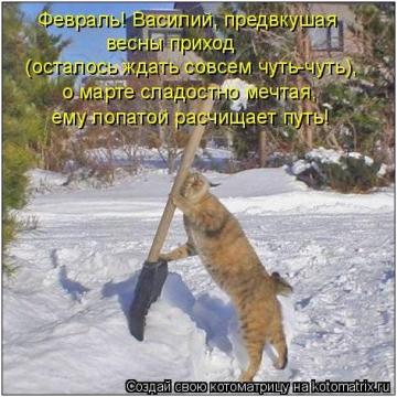 Работник...... - Татьяна Дмитриевна Лосева