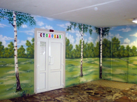 Столовая - Средняя школа `Школа здоровья` № 48