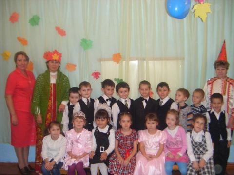 Праздник Осени - Татьяна Ивановна Корлыханова