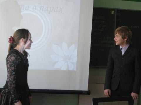 Работа в паре - Марина Юрьевна Горбачева