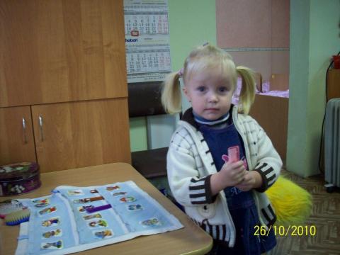 Аленка - Елена Александровна Зеленина