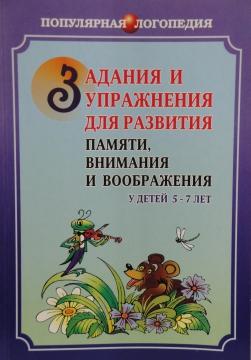 Без названия - Светлана Александровна Домашева