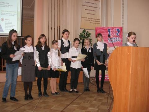 Выступают 5-классники 667 школы на конференции - Сообщество педагогов дополнительного образования