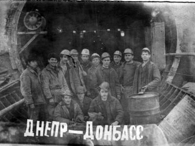 На строительстве канала `Днепр-Донбасс` - Николай Петрович Почтовалов