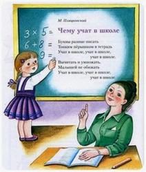 Без названия - Валентина Леонидовна Мерзлякова