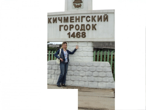Портрет - Наталья Алексеевна Черепанова