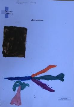 Пластилиновая Арт-терапия - ГОУ ЦО № 1477