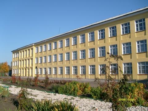 Изображение - Муниципальное бюджетное общеобразовательное учреждение средняя общеобразовательная школа р.п.Тамала
