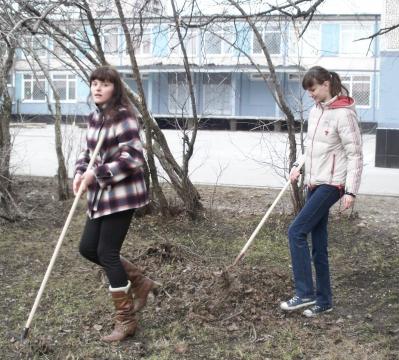 Мария и Галина - ГБОУ СОШ № 346, Комплекс