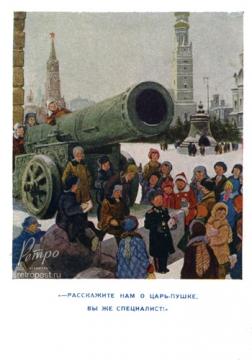 Юные гости в древнем Кремле - Галина Викторовна Масленникова