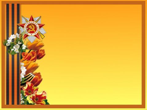Писаревская татьяна презентация поздравления к 8 марта
