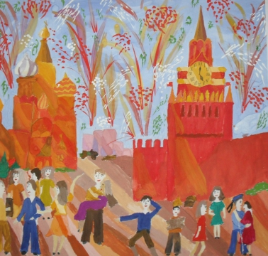 праздничный салют - Тамара Николаевна Панфёрова