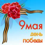 3 - Людмила Павловна Путилина