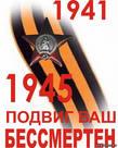 5 - Людмила Павловна Путилина