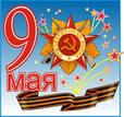 7 - Людмила Павловна Путилина