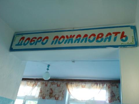 Без названия - Александра Александровна Таева