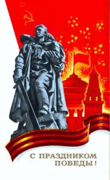 День победы 1 - Ирина Алексеевна Машинистова