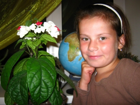 я - Александра Александровна Таева