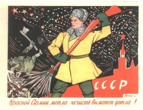 За Советскую Родину - Галина Николаевна Зайцева