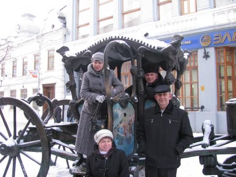 Казань март 2010 г - Рамиль Вазыхович Абдрахманов
