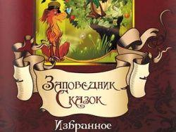 Без названия - Ирина Фёдоровна Сарапулова