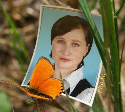 Портрет - Валентина Александровна Епрушкина