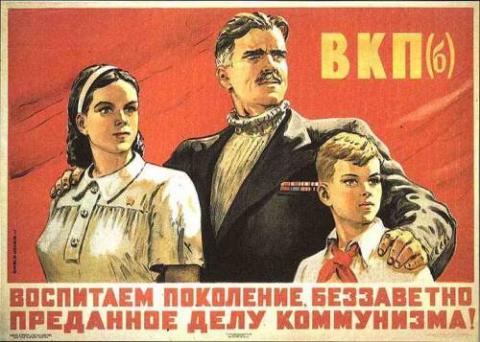 воспитаем поколение - Надежда Андреевна Тихонова