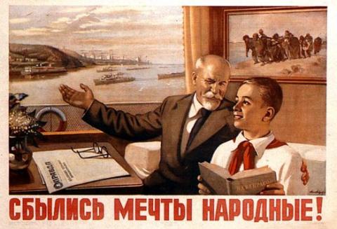 сбылись мечты - Надежда Андреевна Тихонова