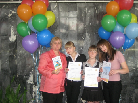 Дворец молодежи Екатеринбург участники конкурса - Марина Юрьевна Литвинова