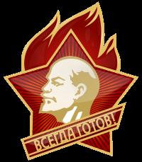Без названия - Александр Александрович Исаков