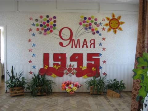 Оформление детского сада своими руками на 9 мая - Njkmznnb.ru