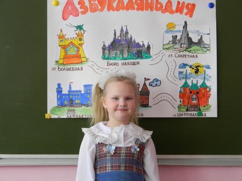 Настена - Анастасия Алексеевна Викторова