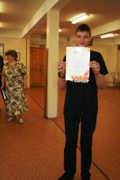 Награждение 2011 - 10 - ГБОУ Школа № 268 Невского района Санкт-Петербурга