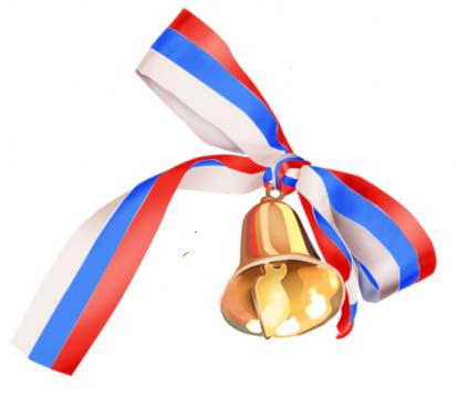 Звонок - Марина Анатольевна Аверина