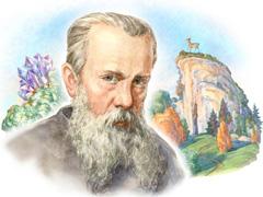 Известный уральский писатель, в честь которого учреждена премия, ежегодно вручаемая в Екатеринбурге; - Андрей Анатольевич Горнов