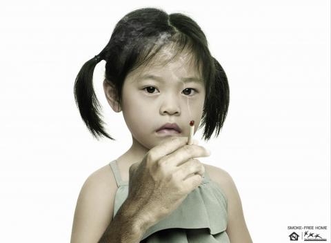 Если ты куришь - ты тоже предлагаешь это своему ребёнку! - Средняя общеобразовательная школа 337