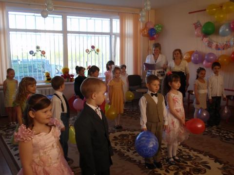До свидания, детский сад! - ГБДОУ детский сад №86 Невского района Санкт - Петербурга