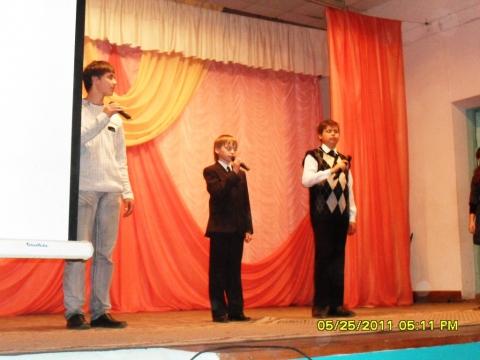 Песня `Президент` - Муниципальное образовательное учреждение `Гдовская средняя общеобразовательная школа`