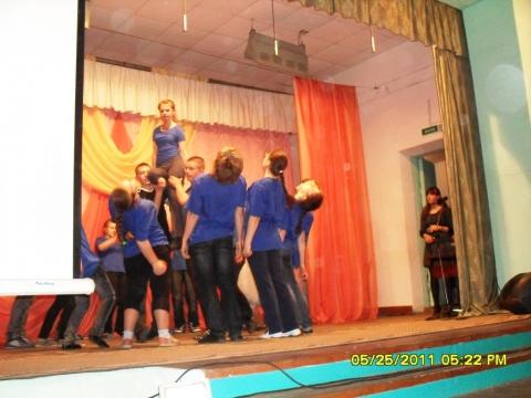 Танец `Я - волна` - Муниципальное образовательное учреждение `Гдовская средняя общеобразовательная школа`