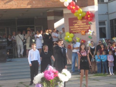 1 сентября 2009 года - Муниципальное общеобразовательное учреждение средняя общеобразовательная школа № 87 г.Тольятти