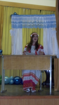 Яна Рахимова - ГБОУ СОШ № 346, Комплекс