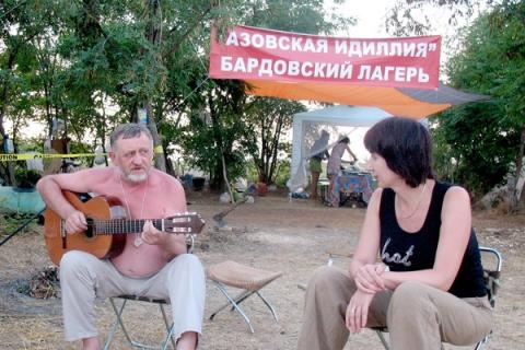 В бард-лагере на Азовском море - Николай Петрович Почтовалов