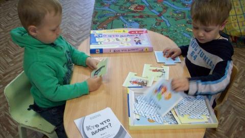 С помощью настольных игр для детей можно развивать память и сообразительность; - Елена Александровна Зеленина