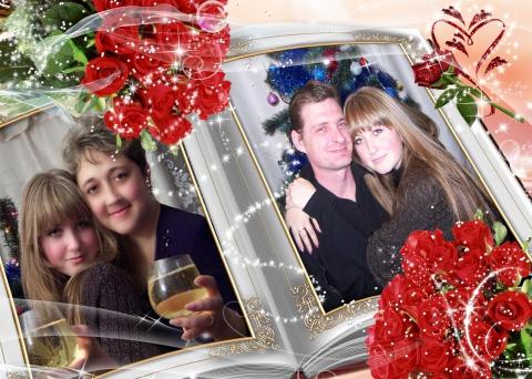 Моя семья! - Наталья Кузьминична Щур