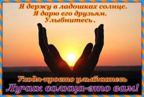 Без названия - Начия Аминовна Гизатулина