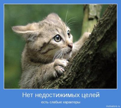 Без названия - Алина Германовна Щеглова